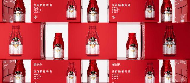 铝瓶精酿啤酒包装